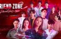 Friend Zone 2 ตอนที่ 4 วันที่ 16 ตุลาคม 2563